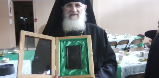 Father JuvenalyThe Belarus Icon